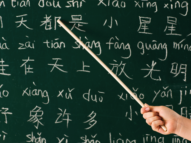 Why Learning Of Chinese Language Is Important?